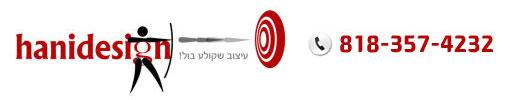 hanidesign-logo